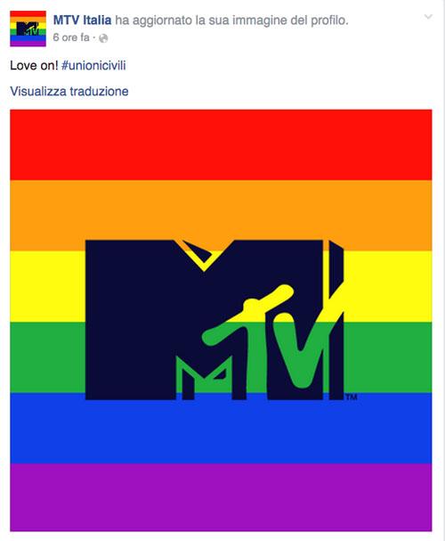 mtv-gay